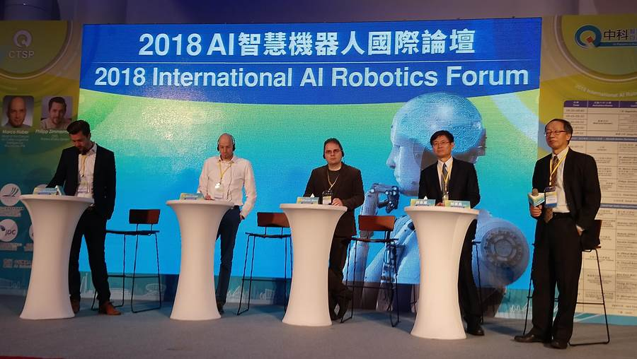 2018AI智慧機器人國際論壇,今日在中科AI自造基地登場。