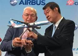 華航A350全數到位 董座自曝「歐洲還有新航點」