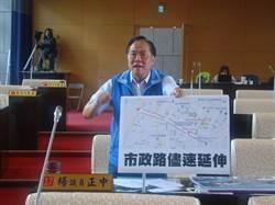 台中》西屯區議員楊正中監督市政 服務全方位
