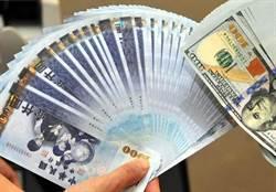 《匯市》新台幣午盤強升8.6分 稱冠亞洲