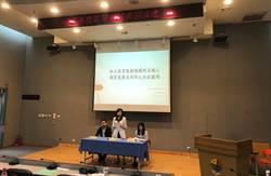 新北就業平等論壇 聚焦職場性騷擾及就業歧視等主題