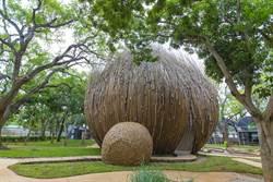 飄浮的巨無霸種子 花博后里園區展竹藝之美