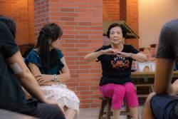 《城南的伙房》演出移居台北城人們的生命故事