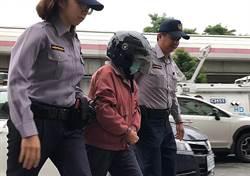 榔頭打死病夫  檢察官聲押74歲阿嬤獲准