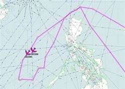 美軍B-52H轟炸機再飛南海 並進行空中加油