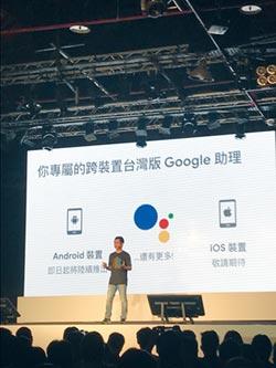 前HTC團隊操刀 Pixel 3上市
