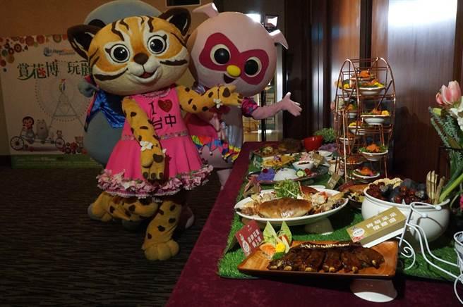 花博及麗寶樂園吉祥物推薦花博宴料理。(王文吉攝)