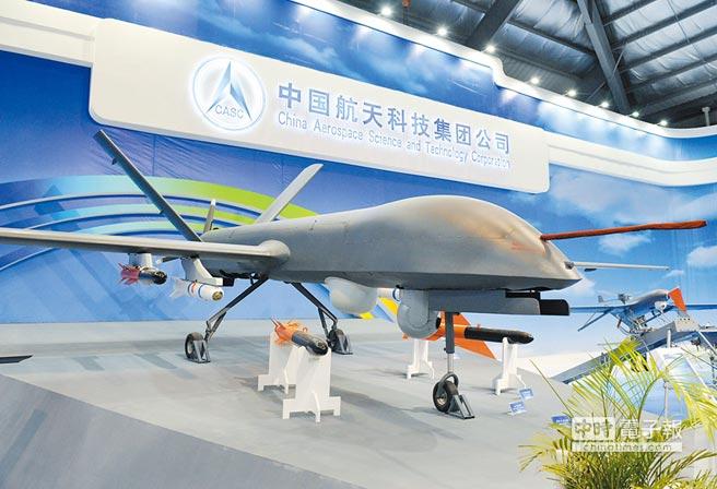 彩虹-4無人機。(新華社資料照片)