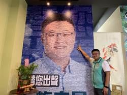 台中》顛覆傳統 施志昌競選總部像咖啡館