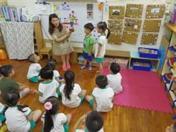 提升就托能量!中市大里區2幼兒園增加招收人數