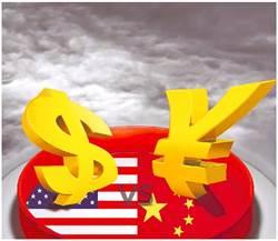 美公布匯率報告 陸未列匯率操縱國