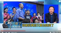 台北》王世堅跳海民眾有口福 藍營紛發祭品文請客
