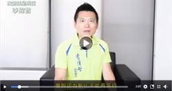 台南》市議員參選人拍CF影片  行銷政見理念