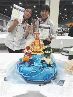 韓國世界廚藝競賽 健行科大奪佳績