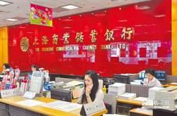 上海商銀榮獲2018財訊金融奉獻獎得主