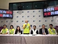 新竹》謝文進競選總部:如果刊登的廣告內容有錯 歡迎來告