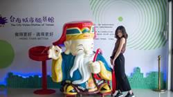 台南》Q版月老公仔 進駐黃偉哲台南城市願景館添幸福