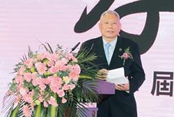 旺旺集團董事長蔡衍明呼籲:孝要繼承和發揚 還要創新