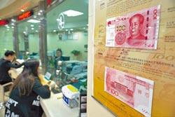 陸寬貨幣又寬信用 有利股債市