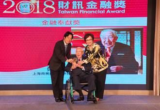 上海商銀董事長榮鴻慶 獲賴揆頒發金融奉獻獎