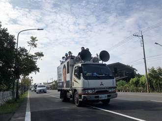 台南》選前最後衝刺 高思博楠西、玉井掃街爭取支持
