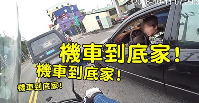 被逼車騎士將行車紀錄器影片PO上YouTube。(截圖/翻攝自爆廢公社)