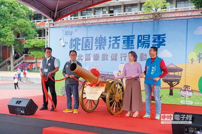 桃園樂活重陽季,市長鄭文燦說,桃園要做「最照顧長輩的城市」。圖/桃園市政府提供