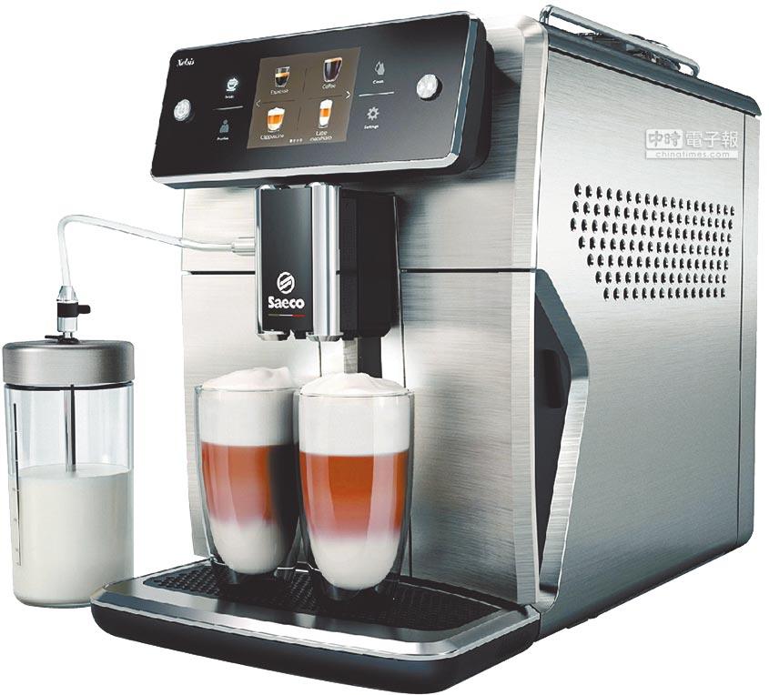 比漾廣場飛利浦Saeco頂級全自動義式咖啡機,原價12萬9000元、特價9萬4900元。(比漾廣場提供)