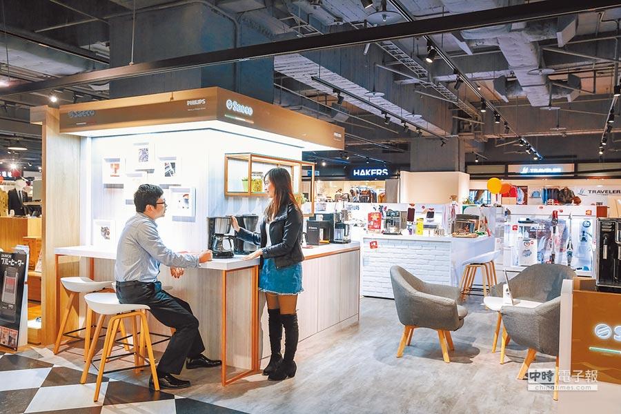 比漾廣場5F Beyond Home有10處吧台,其中飛利浦Saeco全新概念吧檯陳列咖啡機,供消費者駐足、品嘗咖啡。(蘇蔓攝)