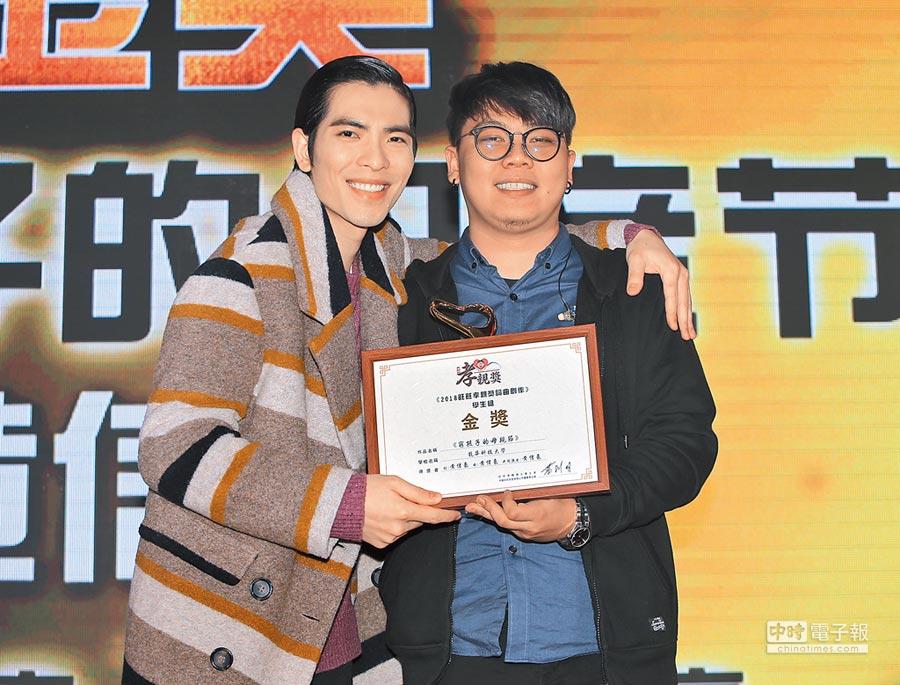 蕭敬騰(左)與第二屆旺旺孝親獎學生組金獎得獎者黃信豪合影。(本報系記者粘耿豪攝)