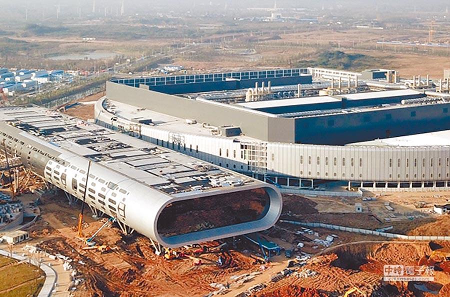 台積電(南京)有限公司12吋晶圓廠。(取自南京市人民政府官網)