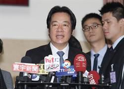 國際刑警組織拒絕台灣 賴清德:大陸打壓
