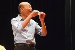 六都市長候選人抽籤 韓國瑜抽中籤王一號