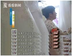 視頻|偷婚紗=娶媳婦?為此他竟然偷了81件婚紗!