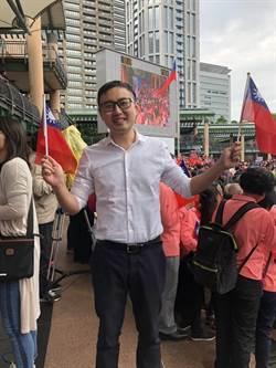 新北》市議員抽籤  第10選區廖先翔5號