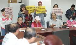 日日春成員19日到台北市政府市長室拜會市長柯文哲