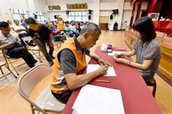 南投》日月潭周邊4鄉鎮 參選人抽號次過程順利