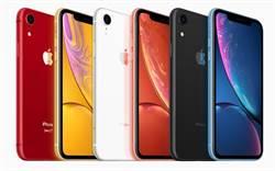 iPhone XR官方維修價出爐 不幸失手噴一萬還不夠