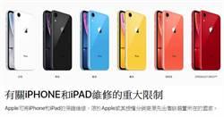 想買港版雙卡iPhone XR 售後維修3大重點不可不知