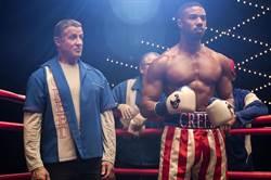 史特龍、麥可B喬丹師徒 《金牌拳手:父仇》面對共同宿敵
