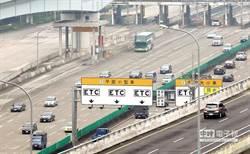 認定ETC使用率落後未違約 「遠通電收」免付4.2億違約金