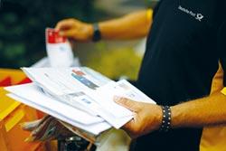 不滿陸運費過低 美退群萬國郵政