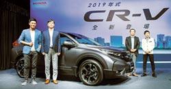 CR-V全面標配Honda SENSING 實現最高安全標準