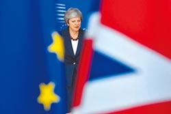 梅伊考慮延長脫歐過渡期