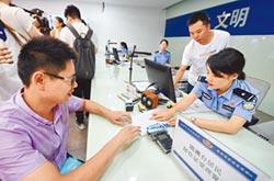 領陸居住證 逾6成民眾反對處罰