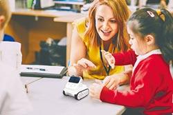 陸AI機器人 改變日本教育未來