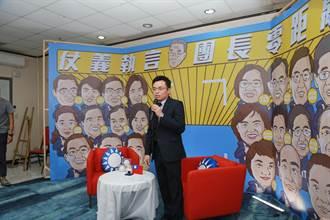 為選戰加溫!國民黨24日起 吳敦義每早上8點半臉書直播