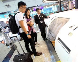 桃機自助行李託運啟用 民眾出國免排隊