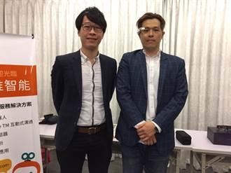 棄27萬月薪 老師轉行研發AR眼鏡打響國際名號