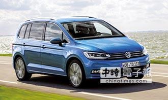 Volkswagen Touran 2019年式提前抵台